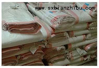 劳保用品编织袋